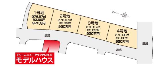 KOGAパート6 区画図