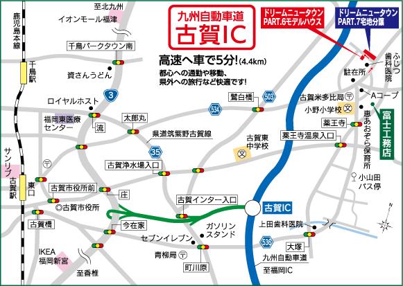 KOGAパート6 案内図