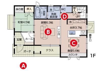 oyamada_A-3_madori-1F.jpg