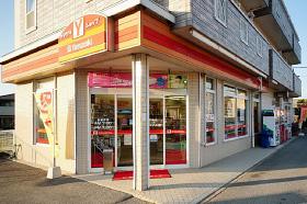 shop_p1