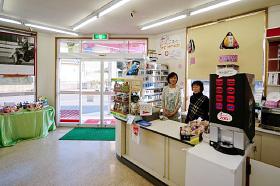shop_p4